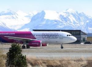 Obniżka cen w Wizz Air – bilety dla wszystkich tańsze o 20%