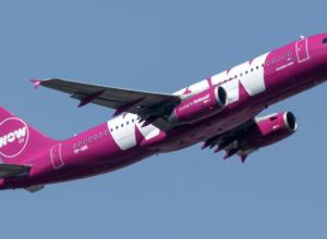 Urodziny WOW air. 30% zniżki na loty. Islandia i Ameryka zapraszają!